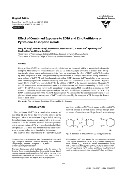 small resolution of synergistic toxic effects of zinc pyrithione and copper to three marine species implications on setting appropriate water quality criteria vivien w w bao