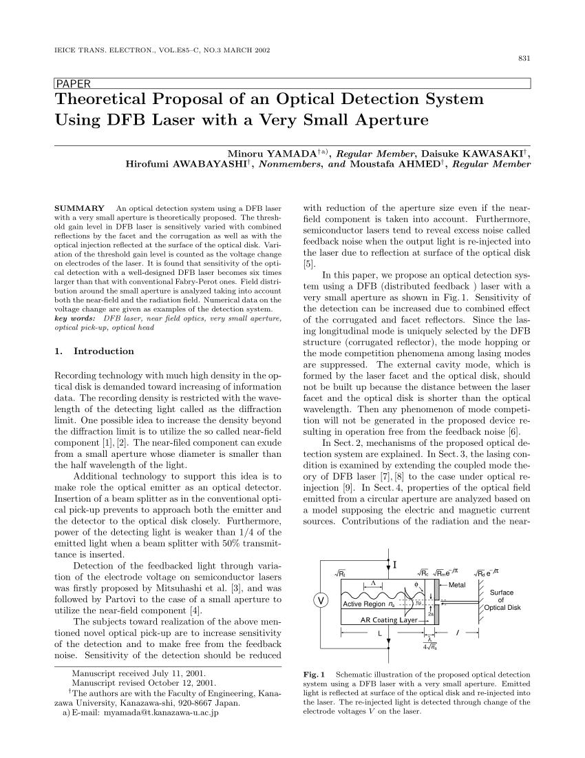 hight resolution of e85 emg pickup wiring diagram