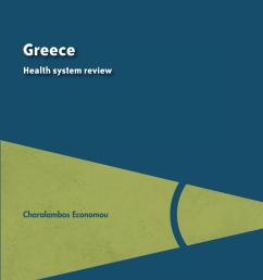 pdf greece health system review [ 850 x 1276 Pixel ]