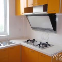 Kitchen Range Hoods Utensil Storage 加息也要消费 厨房装修必备的抽油烟机推荐 家电 科技时代 新浪网