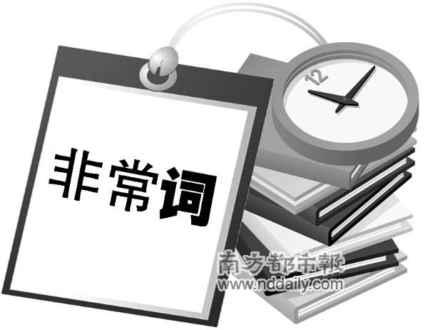 求助信_新聞中心_新浪網