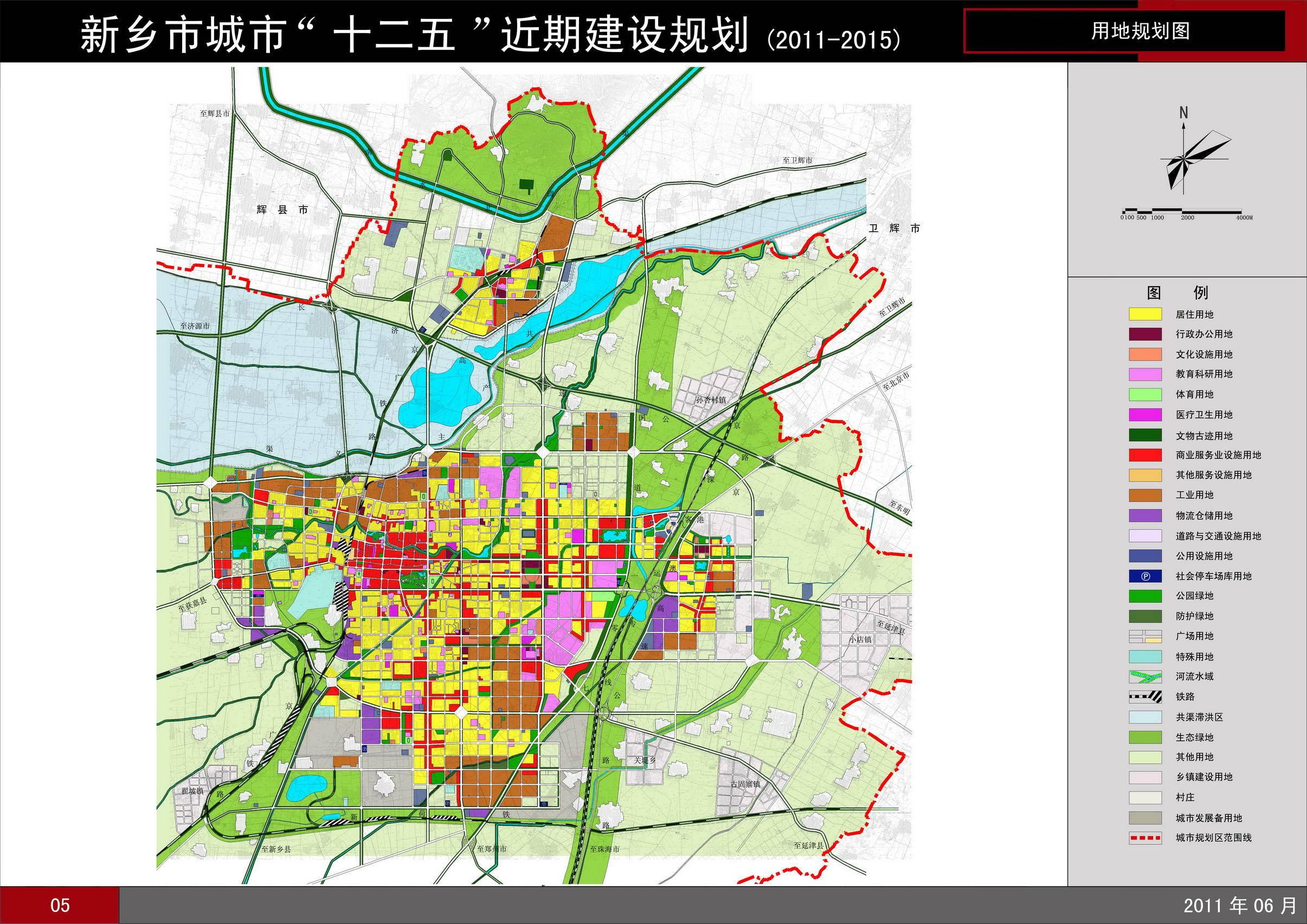 解讀新鄉城市規劃:綠化崛起 沿河生態樓盤漸熱_城市建設_新浪房產_新浪網