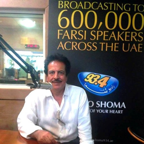 """Stream Radio Shoma 93.4 Interview with Super Star """" Morteza Barjesteh """" by radioshoma934 