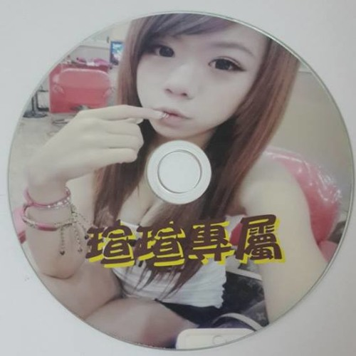 Ap娛樂 - 瑄瑄專屬 by apdmk8 | Free Listening on SoundCloud