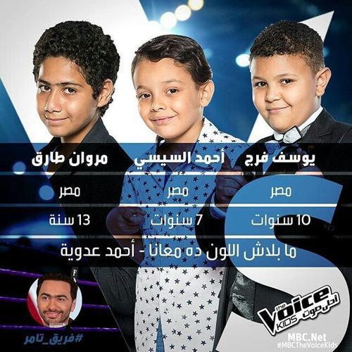 يوسف فرج أحمد السيسي م ما بلاش اللون ده معاناmp3 By