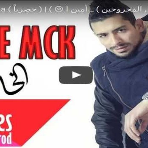 Didi arabic video free download.