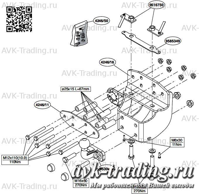 Фаркоп Thule 424600 для автомобиля Toyota Land Cruiser 200
