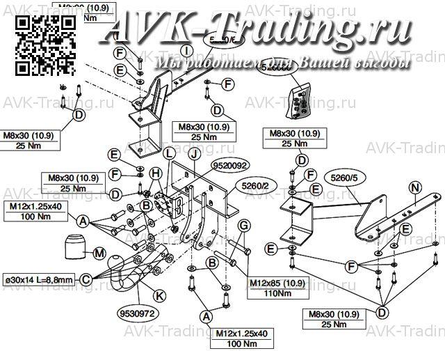 Фаркоп Brink 526000 для Toyota Land Cruiser Prado 150 и