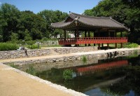 Korean Garden, a photo from Hessen, West | TrekEarth