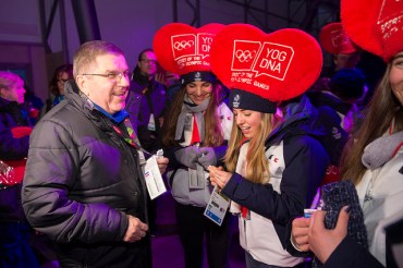 Paris 2024 Olympic Bid Launches Youth Initiative