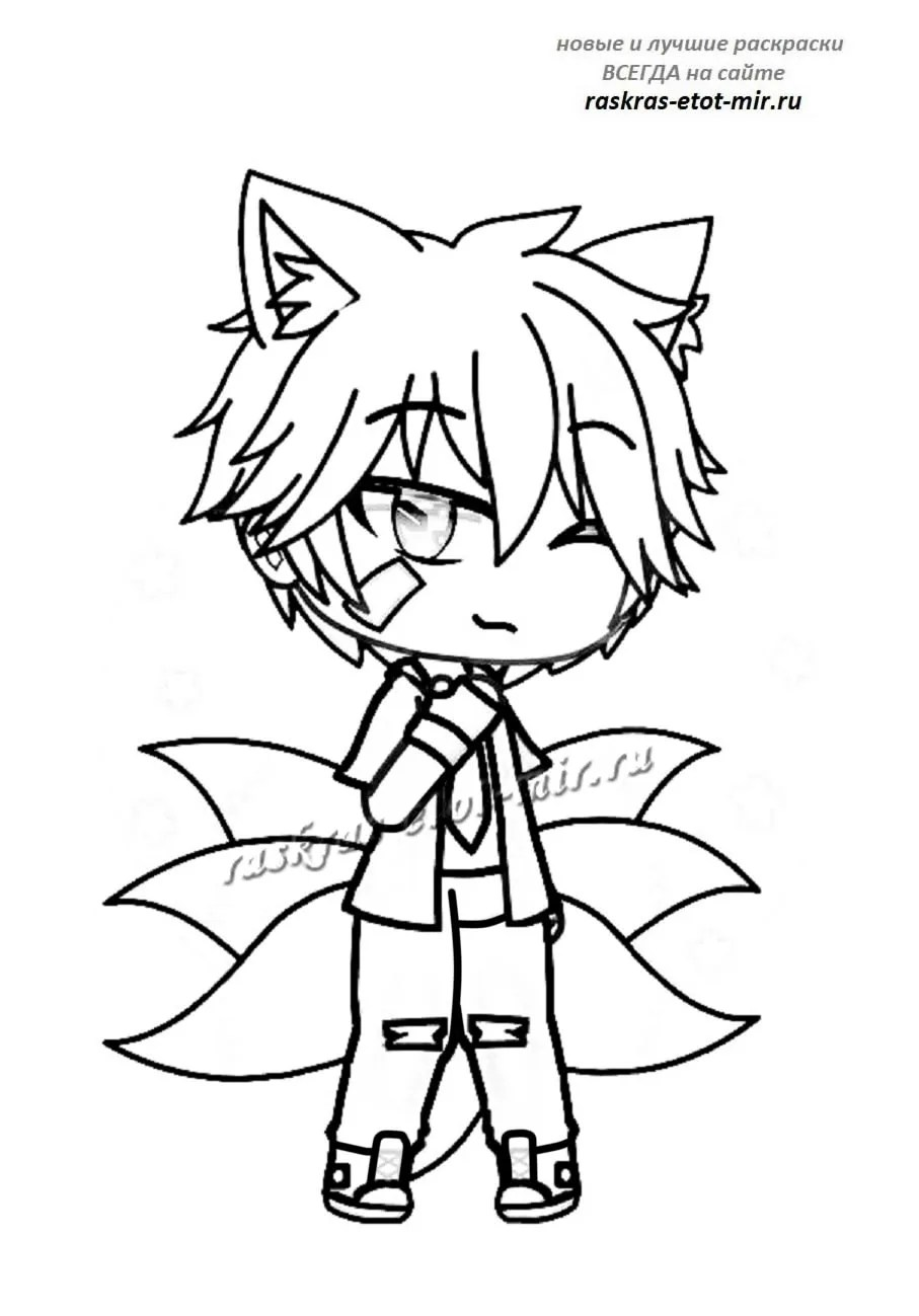 Gacha Life Kolorowanki Gacha Life Coloring Pages Coloring Home If You Love Anime Characters And Dream Of One Day Creating Your