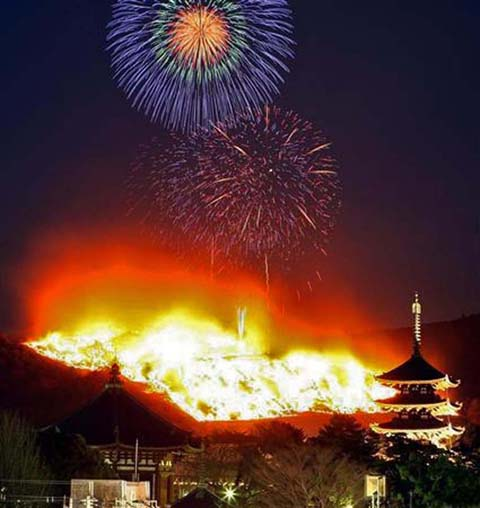 happy new years in japanese