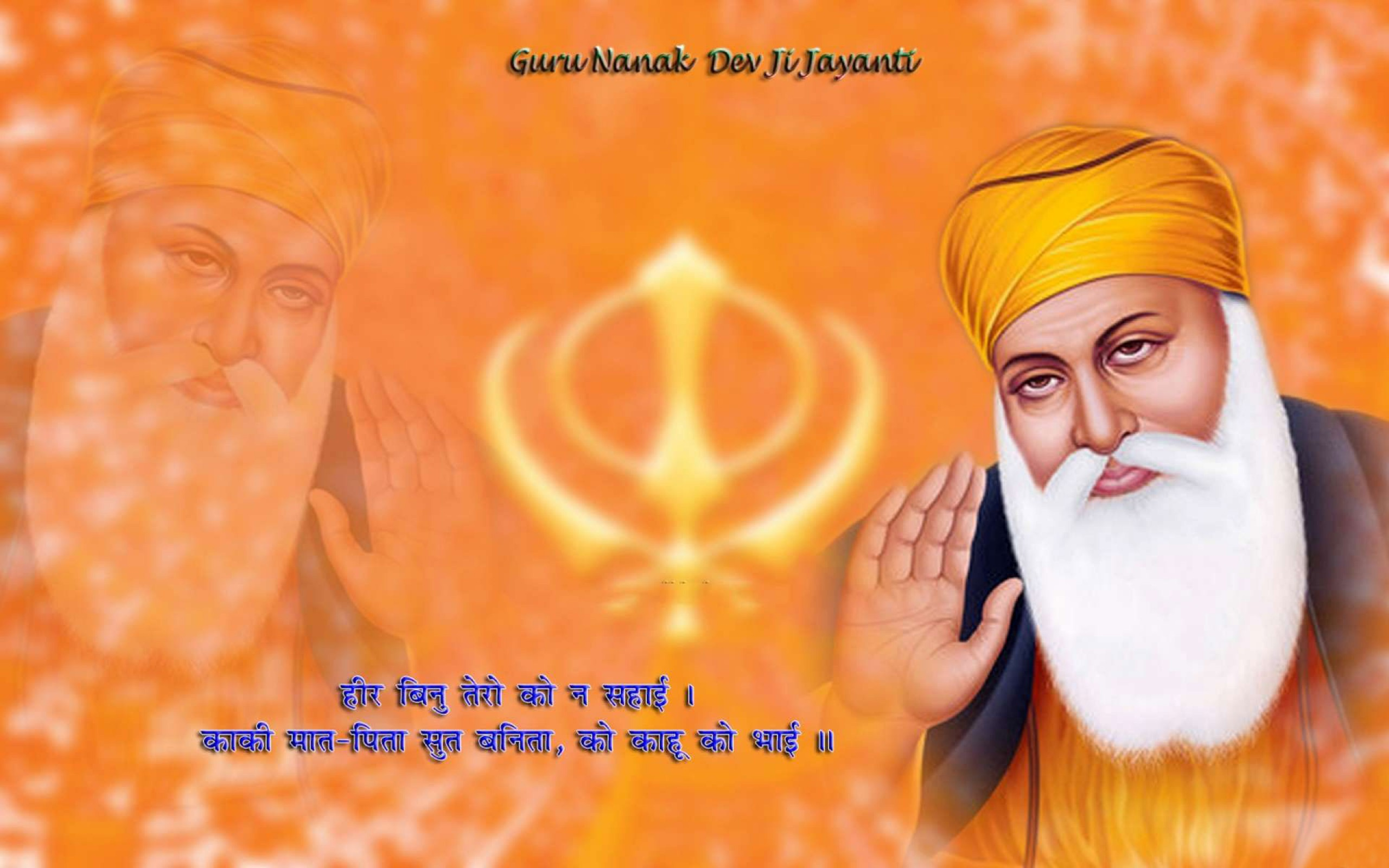 Sikh Animated Wallpaper Top 35 Gurunanak Jayanti Wishes Messages Images