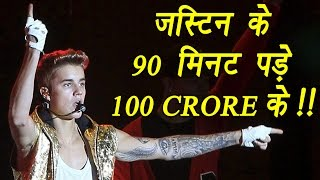Justin Bieber Concert: 90 minute PERFORMANCE cost Rs100 CRORES   FilmiBeat