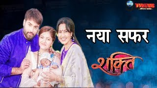 Download Shakti - 10th January 2019 | Today Upcoming Twist