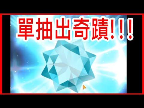 【心得】畫面設定橫屏 @奇幻生活 Online 哈啦板 - 巴哈姆特