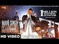 Latest Punjabi Song 2017 | Kasoor Tan Das (Full Song) Mani Singh | New Punjabi Songs 2017