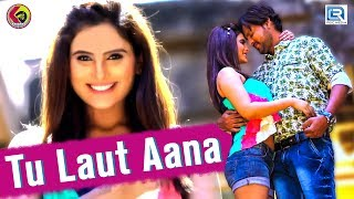 Tu Laut Aana - Raju Thakor | New Love Song | Full | New Hindi Song 2018 | RDC Gujarati