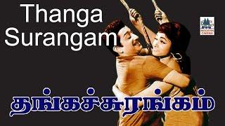 Download Oorum Uravum |Tamil Super Hit Full Movie | Starring