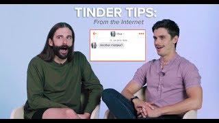 Jonathan Van Ness And Antoni Porowski Critique Dating Advice | #Swipelife | Tinder