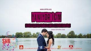 YANIYOR İÇİM | Şiir - Muharrem Kubat | Yorum - Muammer Ahmet Sağlam | siirfm.org