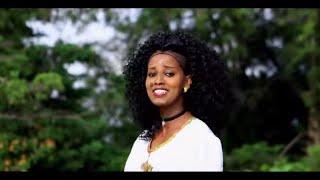Ethiopian music: Maditu Weday - Warehabul(ወረሀቡል) - New Ethiopian Music 2017