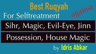 Best Ruqyah with Arabic & English for Selftreatmeant [Sihr, Magic