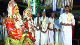 Varthe Panjurli Madhipu