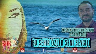 BU ŞEHİR ÖZLER SENİ SEVGİLİ | Şiir - Nimet Öner | Yorum - Muammer Ahmet Sağlam | siirfm.org