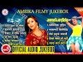 New Nepali Hits Filmy Song Audio Jukebox   Ambika Music