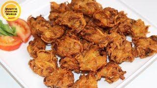 আলু পটলের মুচমুচে পাকড়া রেসিপি ॥ Vegetable Pakora ॥ Easy Pakora Recipe ॥ Snacks Recipe