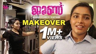 June Makeover Video | Rajisha Vijayan | Ahammed Khabeer | Vijay Babu