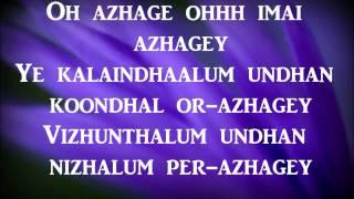 7 Aam Arivu - Mun Andhi Lyrics