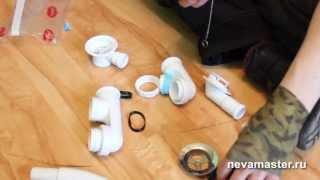 Ремонт ванной замена сифона