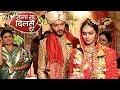 Atharva And Vividha Get Married In Jaana Na Dil Se Door
