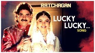 Ratchagan Tamil Movie Songs | Lucky Lucky Song | Nagarjuna | Sushmita Sen | SPB | AR Rahman