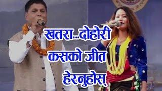 Live Dohori | जित कसको. | parjapati VS priti ale magar | हेरनुहोस्