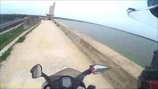 I rode on top of a dam....!!