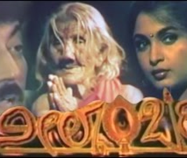 Neelambari Kannada Full Movie   E B A E B  E B B E B Be E B  E B Ac E B B E B Bf Ramya Krishna Devaraj Kannad Horror Movies
