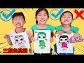 三色馬克筆挑戰~涂顏色比賽!LOL驚喜娃娃 芭比娃娃和汪汪隊 猜猜誰塗得最美呢?有蠟筆、馬克筆和木顏色筆~Three Colour Challenge!