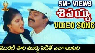 Download Simharasi Songs - Rani Rani - Dr  Rajasekhar Clip