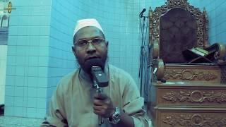 ঘুম হইতে নামাজ ভালো- New Bangla Islamic song/Bangla gozol