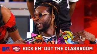 Wild 'N Out Cast Wilds Out w/ 2Chainz 😂 Kick Em' Out The Classroom (Full ) | Wild 'N Out