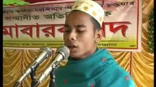 bangla gozol 1
