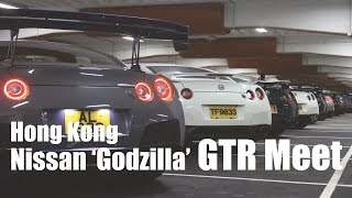 Crazy Modified Nissan 'Godzilla' GTR's in Hong Kong - PerformanceCars
