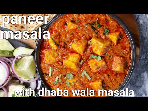 dhaba style paneer masala curry with secret kada masala | simple paneer gravy for lunch & dinner