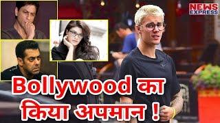 Justin ने किया Bollywood Stars का अपमान, सुनकर आप भी रह जाएंगे दंग