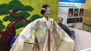 Noh performance by SEED-Noid at iRex 17 [RAW ]