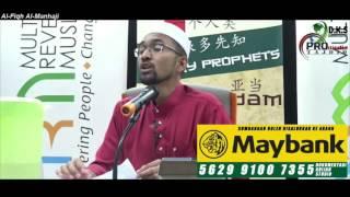 Amalan Qunut Subuh - Dr Rozaimi Ramle