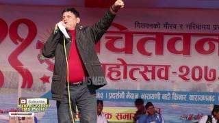 रत्यौलीमा किन उत्यौली भएर नाचाीन्छ त ? लोक गायक प्रजापति पराजुली ll Prajapati Parajuli